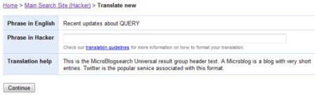 Google MicroBlogSearch