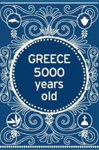 promotion tourisme grece