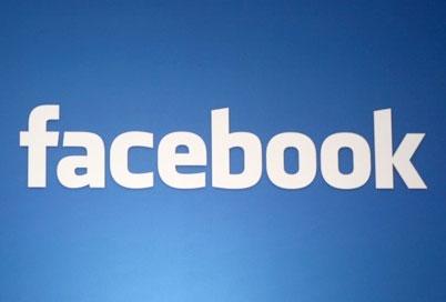 Les usages des africains sur les réseaux sociaux : Cas Facebook Cameroun