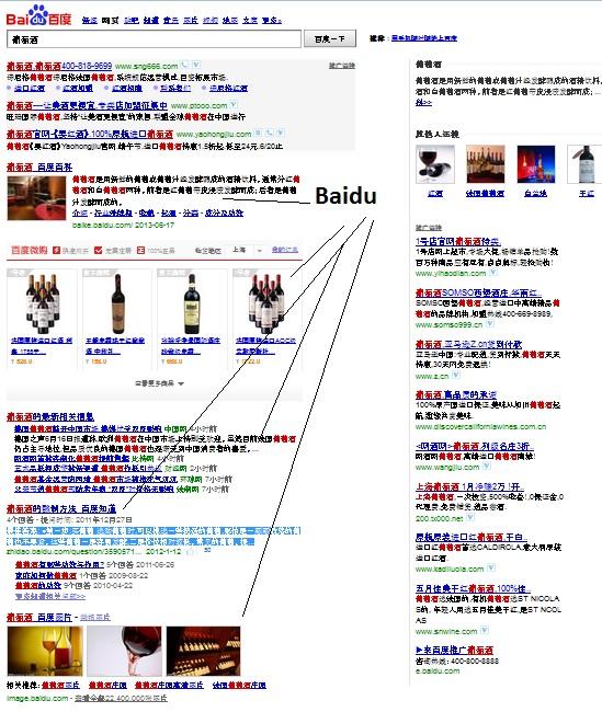 Baidu Vin