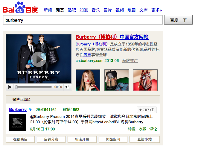 Burberry Brandzone