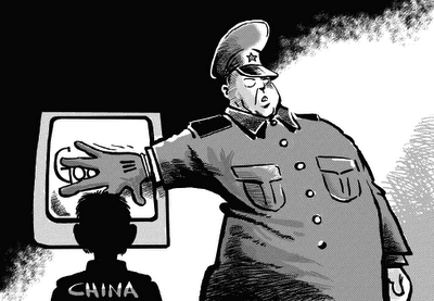 Censure Internet Chine