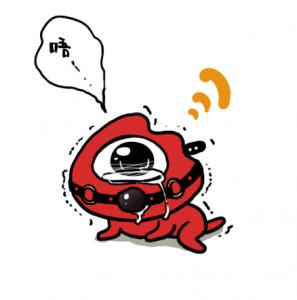 weibo censuré