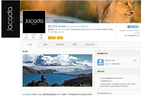 weibo jakarta