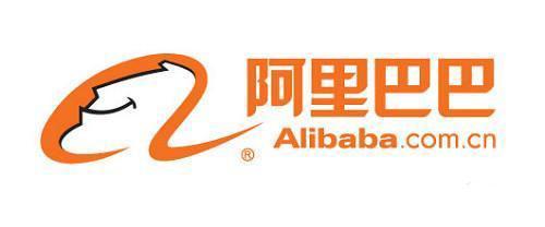 Alibaba big logo