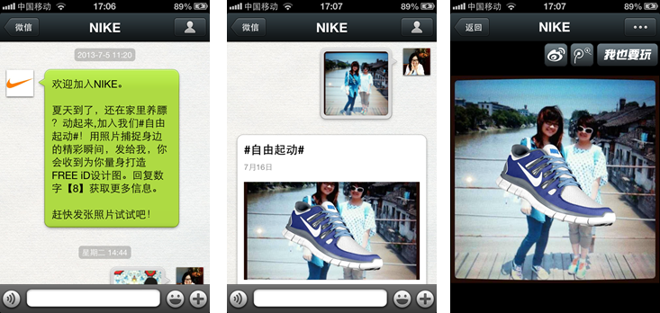how to add moments in wechat