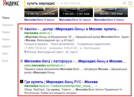 requetes geo localisees seo yandex