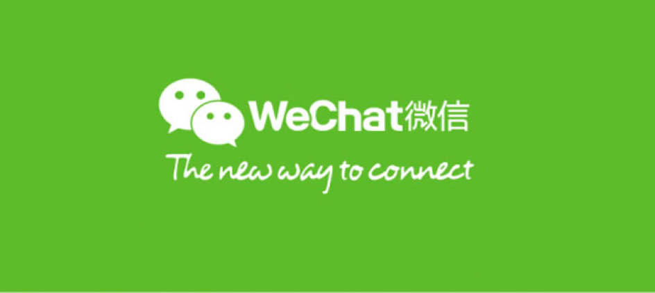 wechatmarketingvideo