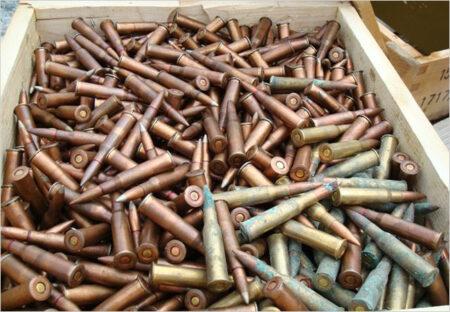 Munitions-AK47-périmées